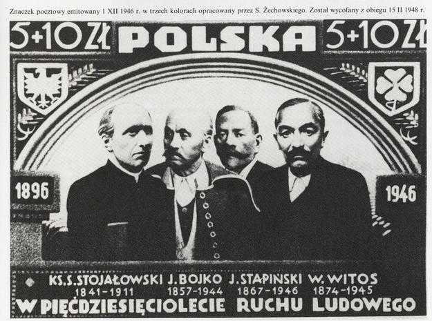 Ksiądz Stanisław Stojałowski jako jeden z twórców ruchu ludowego (znaczek pocztowy z 1946 r.) /FoKa /Agencja FORUM/