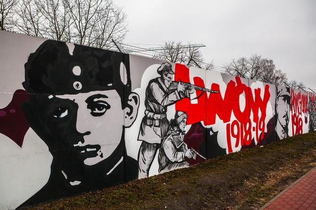 Mural w Legionowie z wizerunkiem Antosia Petrykiewicza /Adam Burakowski /East News/