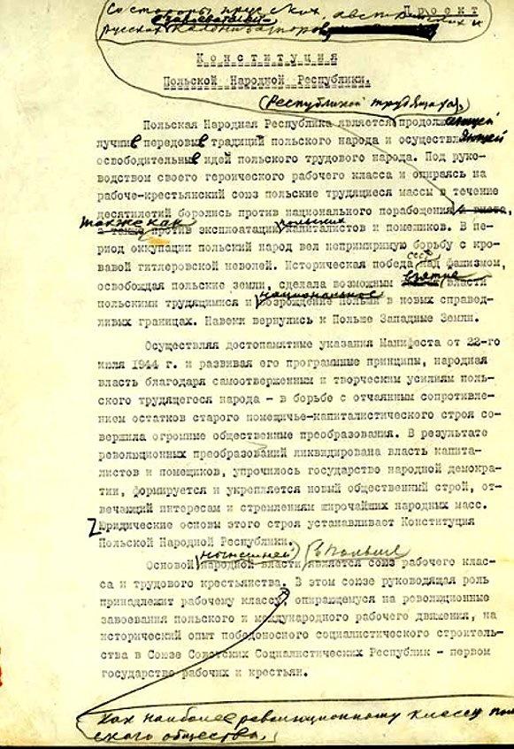 Poprawki Józefa Stalina w tekście ustawy zasadniczej /Wikimedia/